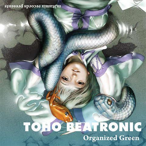 TOHO BEATRONIC - organized green -